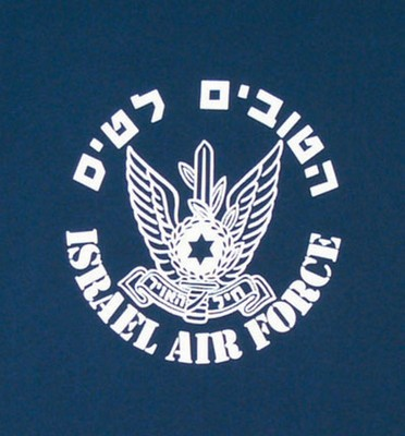 Israeli Air Force Logo T Shirt Navy Blue Tee Army Navy Shop